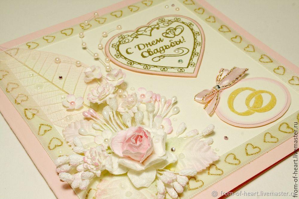 череповец свадебные открытки ручной работы перенесли готовые проекты