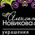 Handmade by Alex Novikova - Ярмарка Мастеров - ручная работа, handmade