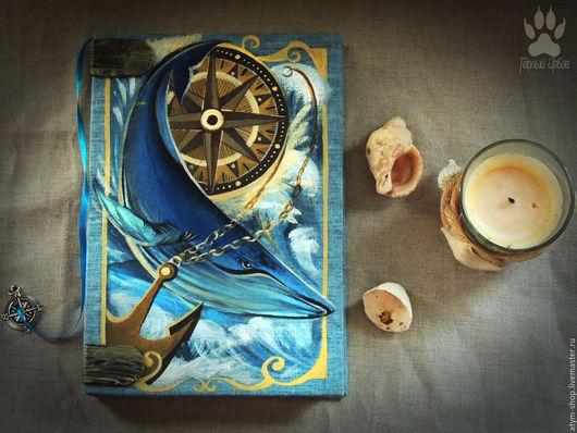 Блокноты ручной работы. Ярмарка Мастеров - ручная работа. Купить Блокнот с росписью Кит и Компас, Блокнот с китом, морской блокнот. Handmade.