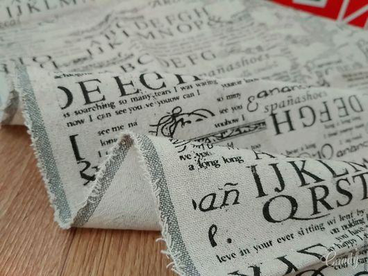 Шитье ручной работы. Ярмарка Мастеров - ручная работа. Купить Ткань лён газета старая. Handmade. Разноцветный, ткань для шитья