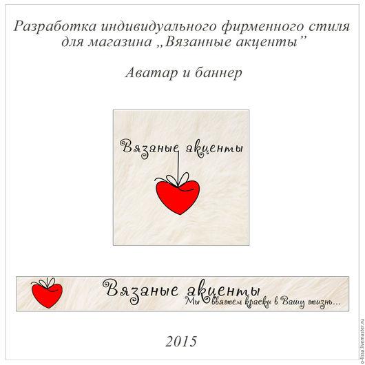 http://www.livemaster.ru/Zelliya