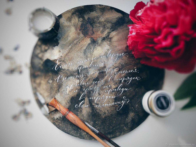 Красивое письмо, Статуэтка, Сергиев Посад,  Фото №1
