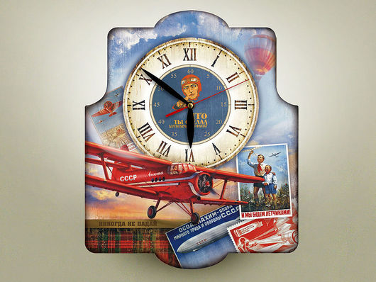 Часы для дома ручной работы. Ярмарка Мастеров - ручная работа. Купить Часы настенные Пилот. Handmade. Часы, часы настенные