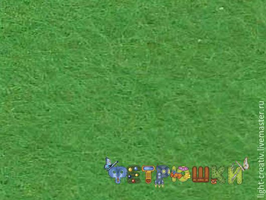 Валяние ручной работы. Ярмарка Мастеров - ручная работа. Купить Зеленый фетр п/ш 20x30 см 1,2 мм, пр-во Испания. Handmade.