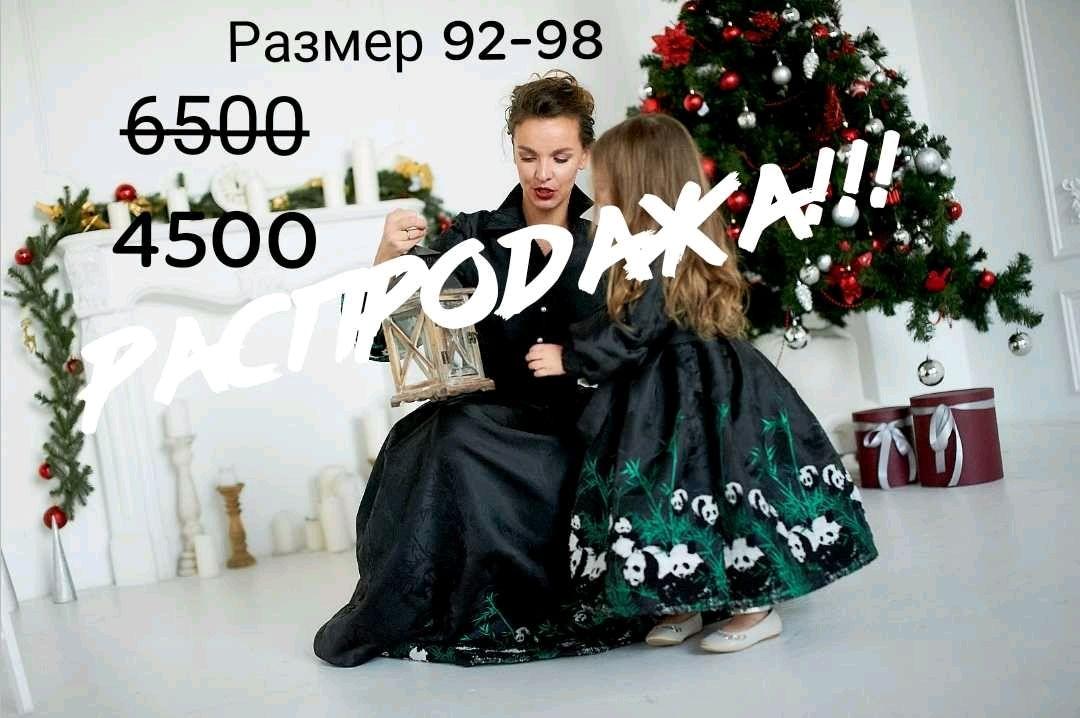 """Платье для девочки""""Панды на черном"""", Платье, Москва,  Фото №1"""