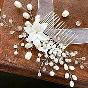 Свадебный салон ручной работы. Ярмарка Мастеров - ручная работа Гребень с речным жемчугом, свадебный гребень, гребень для невесты. Handmade.