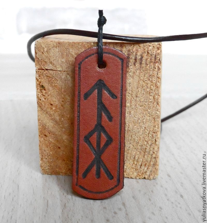 Runes Personalized Leather Pendant, Pendants, St. Petersburg,  Фото №1
