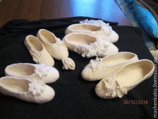 """Обувь ручной работы. Ярмарка Мастеров - ручная работа. Купить тапочки """"очарование"""". Handmade. Белый, домашняя обувь, Нарядные"""
