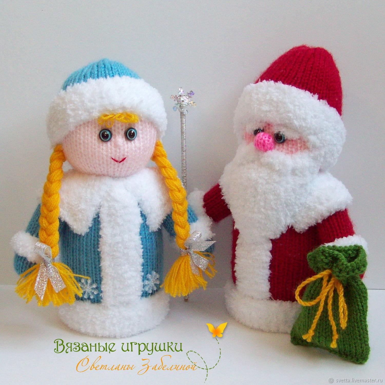 """""""Дедушка Мороз и Снегурочка"""" интерьерные вязаные куклы"""