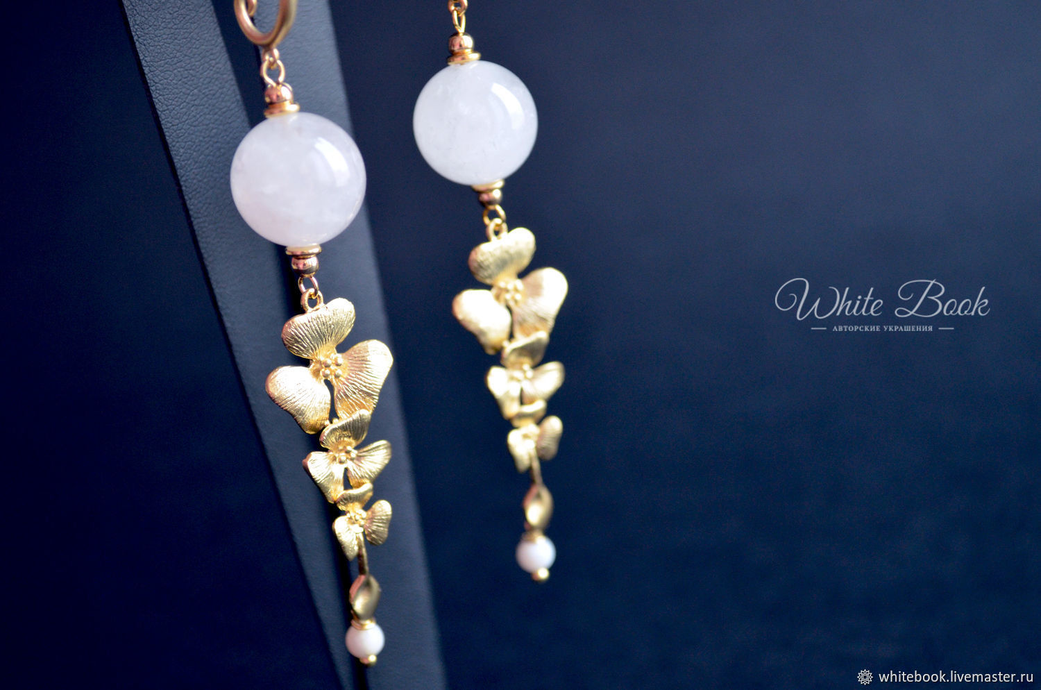 Earrings with rose quartz 'River Lilies', Earrings, Moscow,  Фото №1