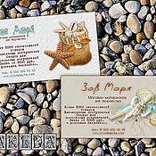 Дизайн и реклама ручной работы. Ярмарка Мастеров - ручная работа Название магазина материалов для творчества, макет визитки.. Handmade.