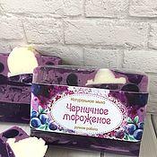 Косметика ручной работы handmade. Livemaster - original item soap Blueberry ice cream. Handmade.