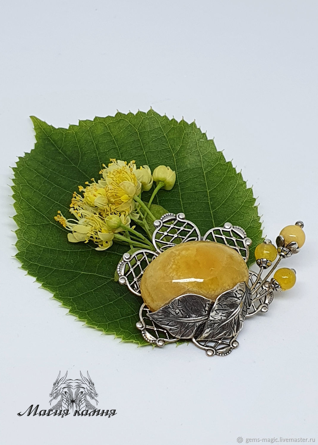 Simbircite brooch ' Bouquet', Brooches, Moscow,  Фото №1