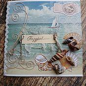 """Открытки ручной работы. Ярмарка Мастеров - ручная работа Открытка поздравительная """"Море"""". Handmade."""