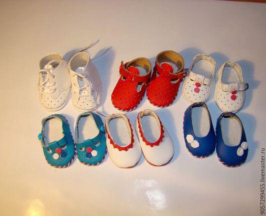 Одежда для кукол ручной работы. Ярмарка Мастеров - ручная работа. Купить обувь для куклы Паола Рейна. Handmade. Комбинированный
