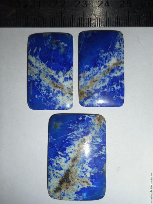 Для украшений ручной работы. Ярмарка Мастеров - ручная работа. Купить Лазурит. комплект из трех кабошонов.. Handmade. Тёмно-синий