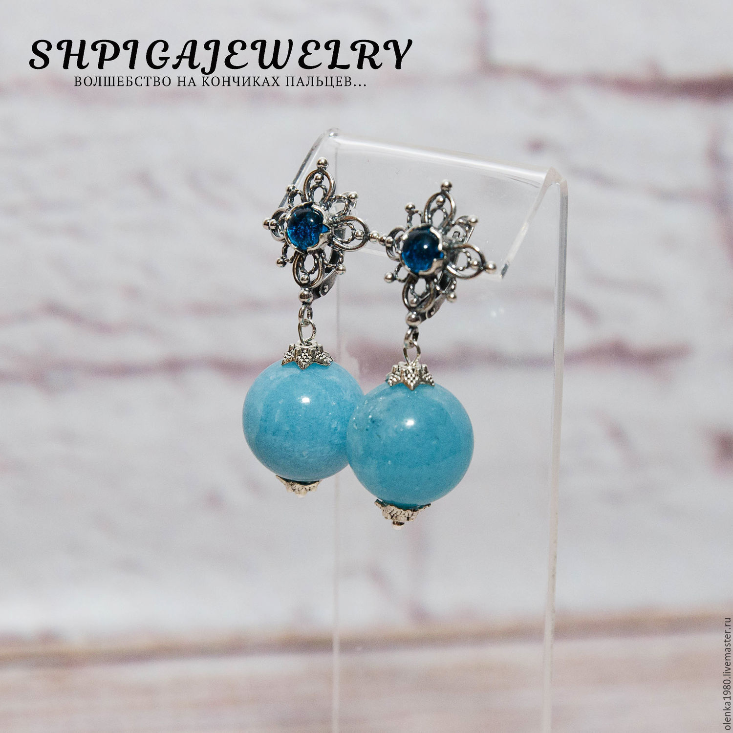 Silver earrings with aquamarine `breeze`