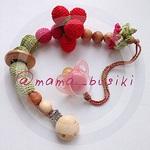 Екатерина, Мама-Бусики (mama-busik1) - Ярмарка Мастеров - ручная работа, handmade