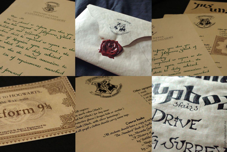 поздравление письмо из хогвартса кипр это