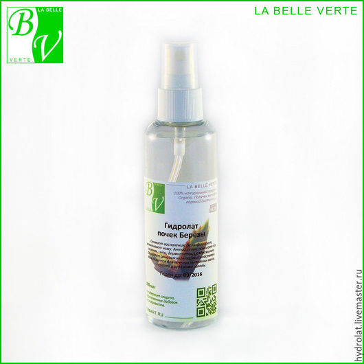 Магазин гидролатов la Belle Verte. Гидролат почек Березы. 100% натуральный продукт. Органик. Получен методом паровой дистилляции. Не содержит спирта, искусственных добавок и консервантов.