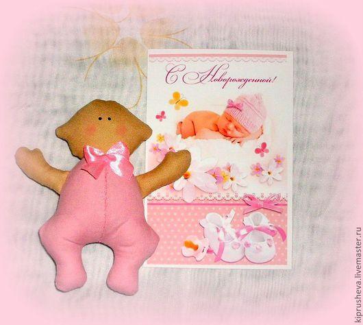 Подарки для новорожденных, ручной работы. Ярмарка Мастеров - ручная работа. Купить Карапуз + открытка. Handmade. Кукла, подарок, холлофайбер