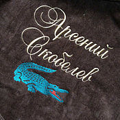 Одежда ручной работы. Ярмарка Мастеров - ручная работа Шоколадный детский махровый именной халат. Машинная вышивка. Handmade.
