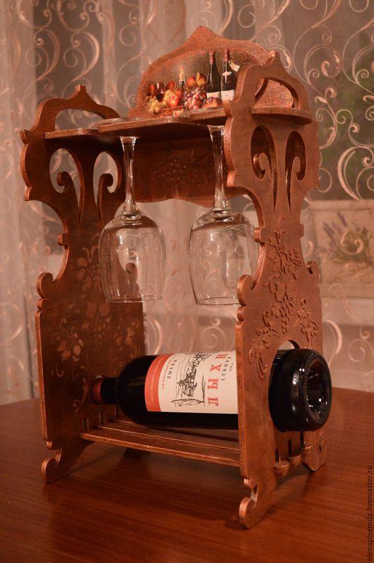 Кухня ручной работы. Ярмарка Мастеров - ручная работа. Купить Подарок подставка под вино. Handmade. Подарок подставка вино