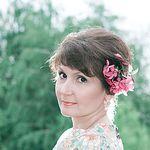 Наталья Коваленко - Ярмарка Мастеров - ручная работа, handmade