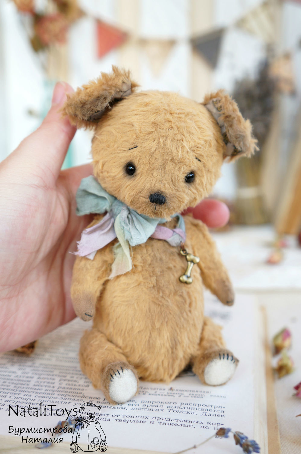 Teddy dog Toto – shop online on Livemaster with shipping - ERRPJCOM ...