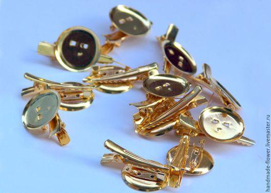 Универсальная заколка – брошь с зажимом цвет «Золото` V-44 Цвет «золото» Размер  Диаметр 2,4 см. Длина зажима 4 см. Производство Китай Очень хорошее качество Стоимость за 1 шт. – 10 рублей