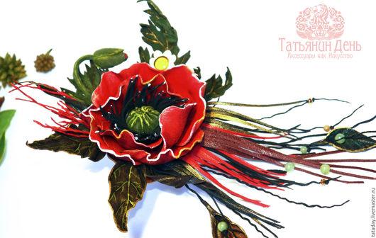 """Броши ручной работы. Ярмарка Мастеров - ручная работа. Купить Брошь-цветок  """"Максвэл"""". Handmade. Брошь-цветок, брошь из кожи"""
