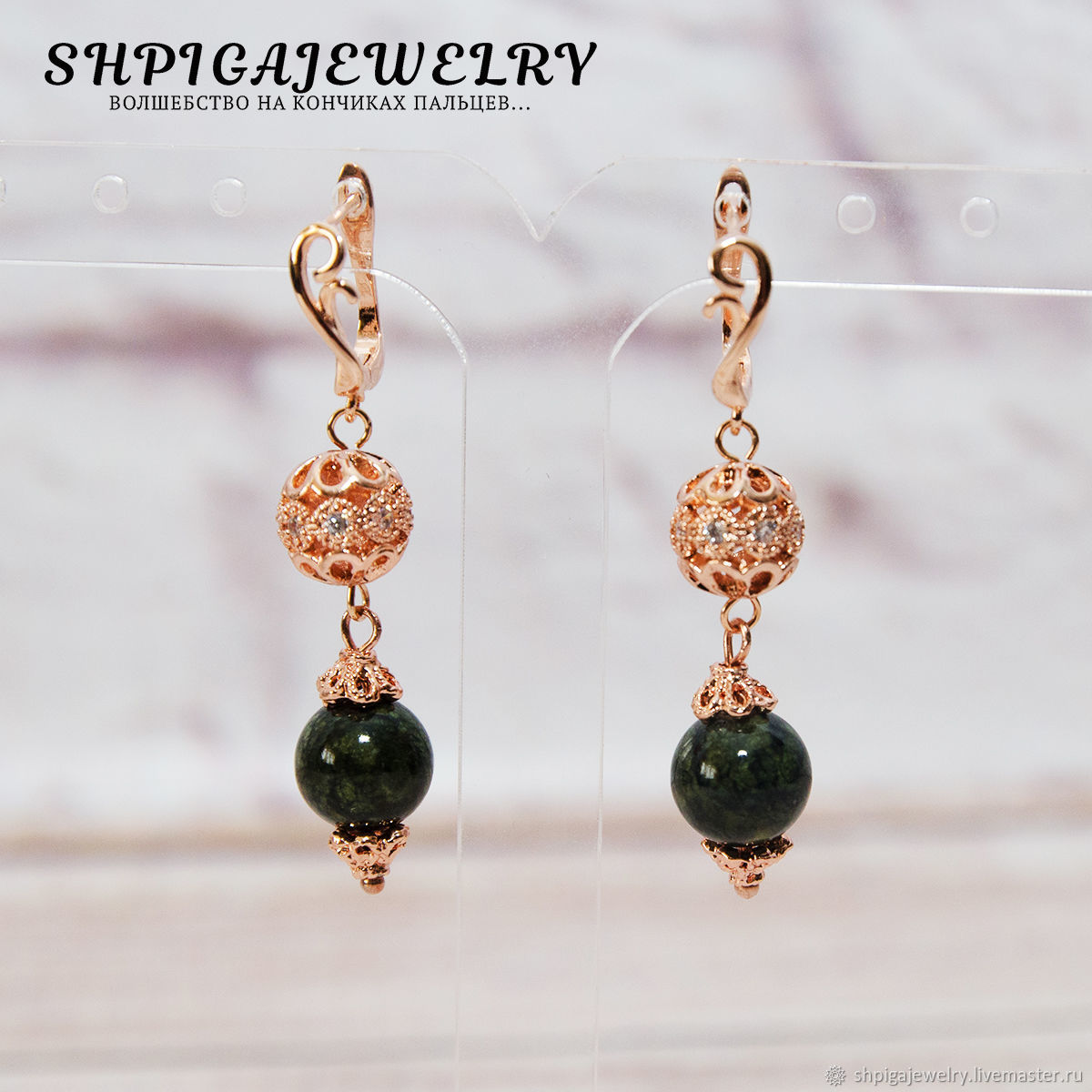 Gold plated earrings with natural coil `Iona`