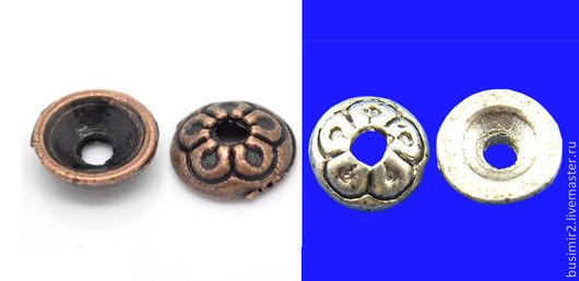 Шапочка для бусин, цвет - античное серебро, античная медь. Размер 7 мм. Фурнитура для создания украшений. Busimir