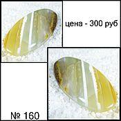 Агат моховый кабошон - кабошоны , натуральный камень агат