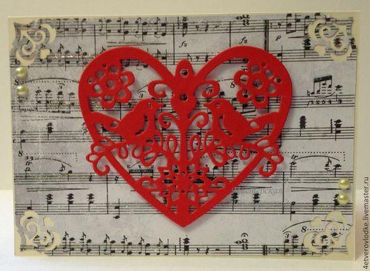 Валентинки ручной работы. Ярмарка Мастеров - ручная работа. Купить Открытка - валентинка Музыка сердца. Handmade. Ярко-красный, музыка