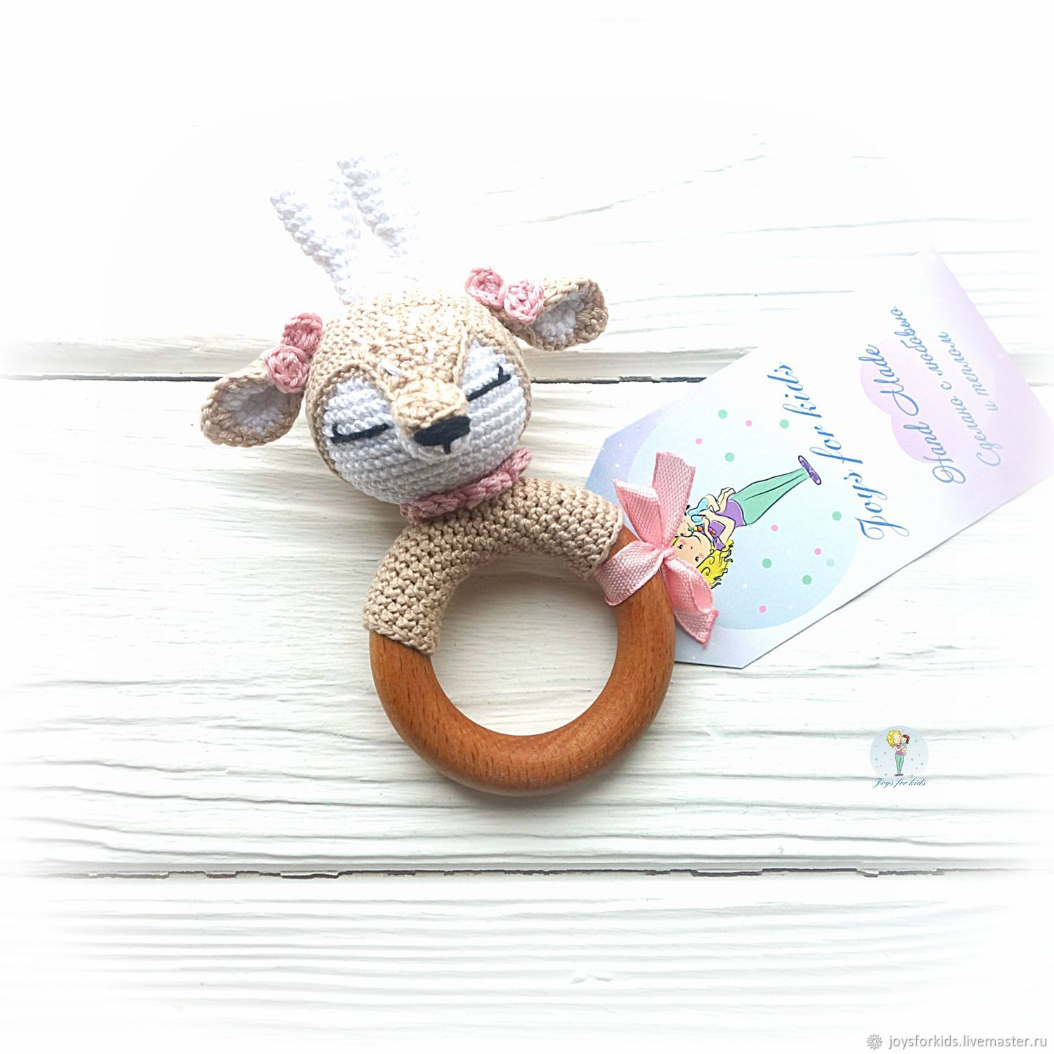 Rattle - teething toy 'Fawn', Rattles, Bryansk,  Фото №1