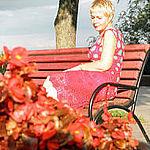 Наталья Киселева (Ходанич) (ddom2010) - Ярмарка Мастеров - ручная работа, handmade
