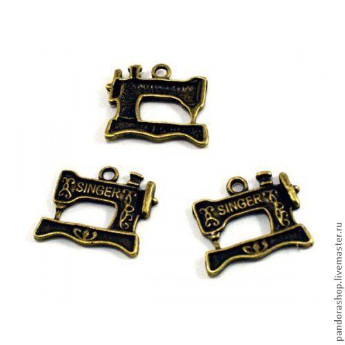 """Швейная машинка """"Зингер"""" 20х16 мм, цвет античная бронза, подвеска металлическая - 40.00 Есть также: Швейная машинка """"Зингер"""" 20х16 мм, цвет античная серебро, подвеска металлическ"""
