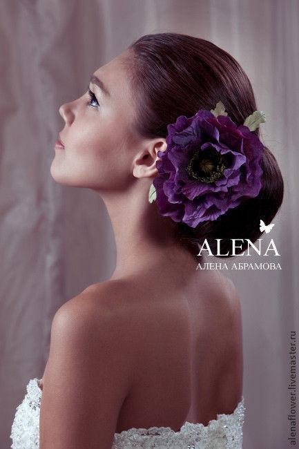 Свадебные украшения ручной работы. Ярмарка Мастеров - ручная работа. Купить Цветы из ткани - Мак шелковый фиолетовый. Handmade.