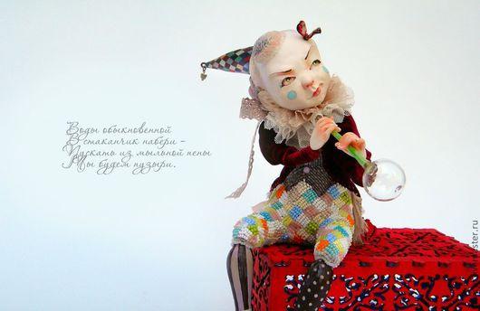 Коллекционные куклы ручной работы. Ярмарка Мастеров - ручная работа. Купить Арлекинка. Handmade. Бордовый, подарок девушке, человечки, стекло