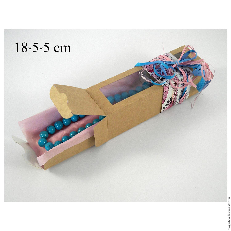 Коробочка с выдвижным дном 18х5,5х5,5 см