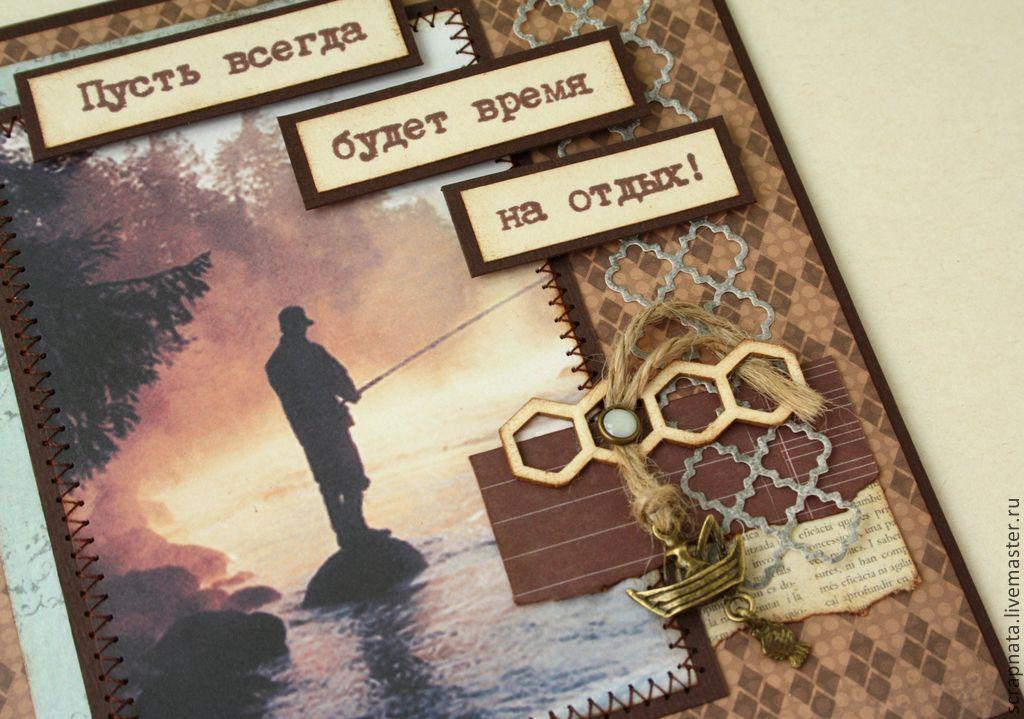 Стильная мужская открытка с днем рождения, февраля мужчинам открытки