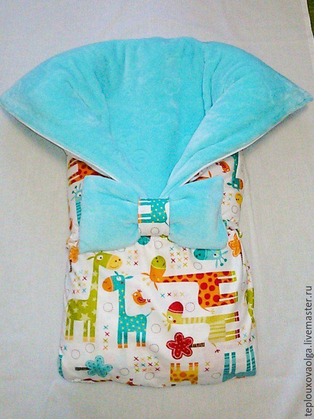 Конверт одеяло трансформер для новорожденного