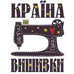 KrainaVishivki - Ярмарка Мастеров - ручная работа, handmade