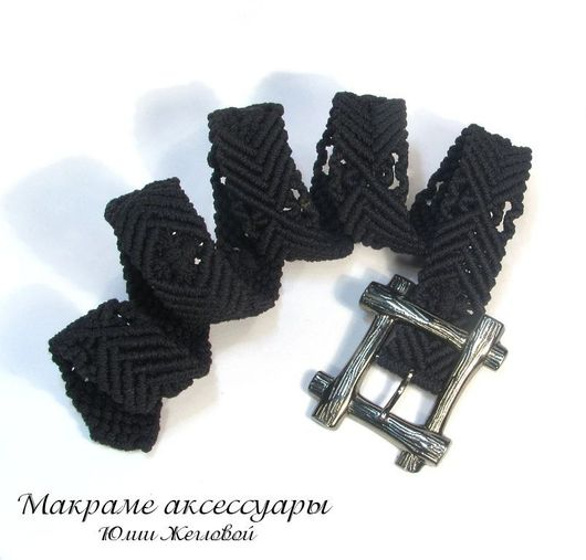 """Пояса, ремни ручной работы. Ярмарка Мастеров - ручная работа. Купить Плетеный пояс """"Черный квадрат"""", черный женский ажурный ремен. Handmade."""