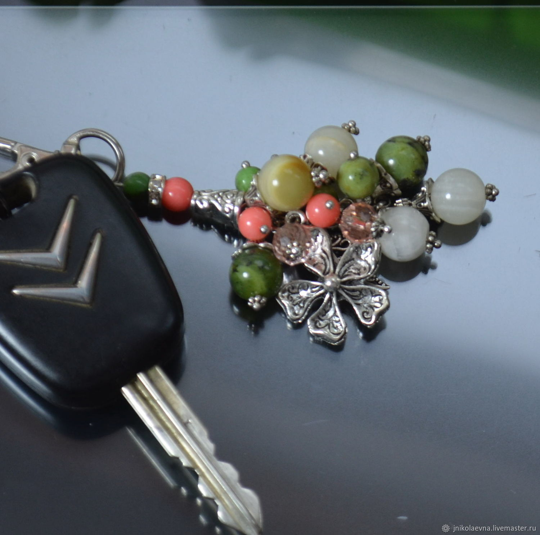 """""""Весенний цветок""""  Брелок на ключи, брелок для сумки рюкзак"""