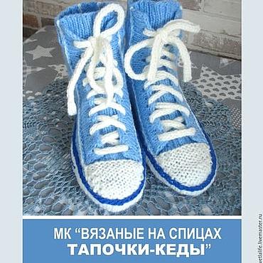 Materials for creativity handmade. Livemaster - original item Scheme: MK