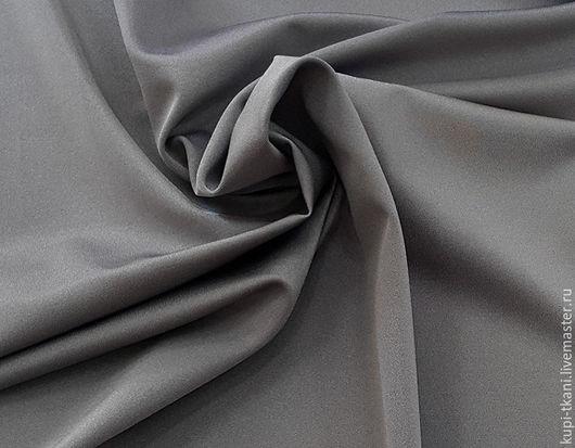 серый бифлекс