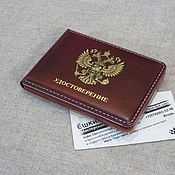 Сумки и аксессуары handmade. Livemaster - original item ID card cover with detachable cardholder. Handmade.