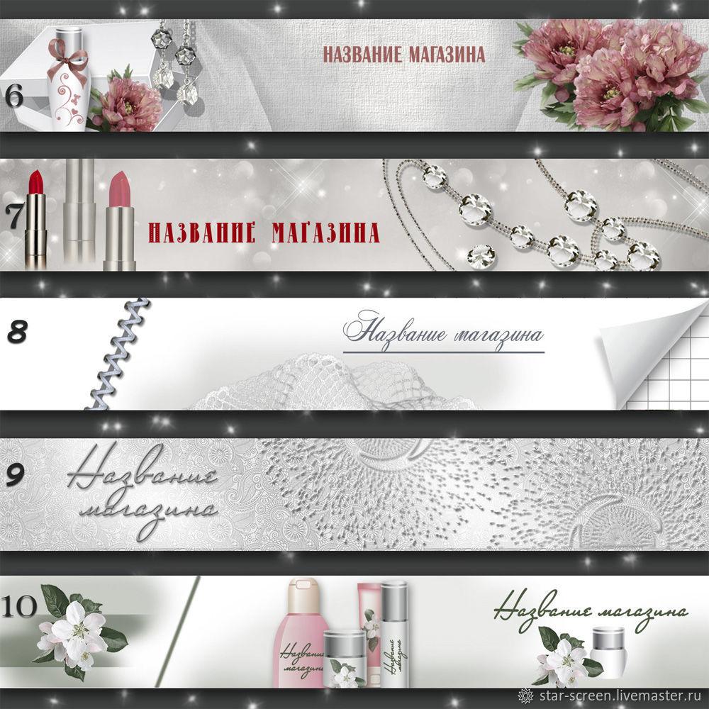 Banner for website, Design, St. Petersburg,  Фото №1
